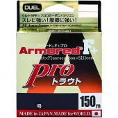 Duel Armored F+ Pro