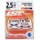 LineSystem Casting PE X8