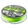 Sunline New Super PE (салат.) #0.4 ( примятая упаковка )