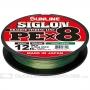 Шнур Sunline Siglon PE x8 150 Dark Green #0.3