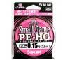 Шнур Sunline Small Game PE-HG