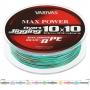 Шнур Varivas Avani Jigging 10x10 Max Power PE X8 200m #0.6