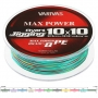 Шнур Varivas Avani Jigging 10x10 Max Power PE X8 600m #6.0