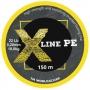 Шнур World4Carp X Line PE #0.10mm 150m Желтый