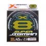Шнур X-Braid Super Jigman X8 200m #1