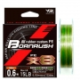Шнур YGK Bornrush PE X8 200m #0.5