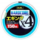 Duel Hardcore X4