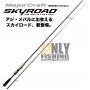 Спиннинг Major Craft SkyRoad Mebaru SKR-T732M
