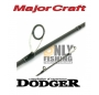 Спиннинг Major Craft Dodger