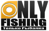 Only Fishing - Только рыбалка
