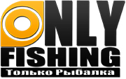 Only Fishing - Только рыбалка
